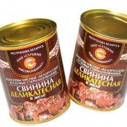 Delicious Canned Pork