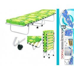 Folding Bed with Mattress And Wheels