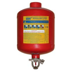 MIG Modular Fire Suppression System