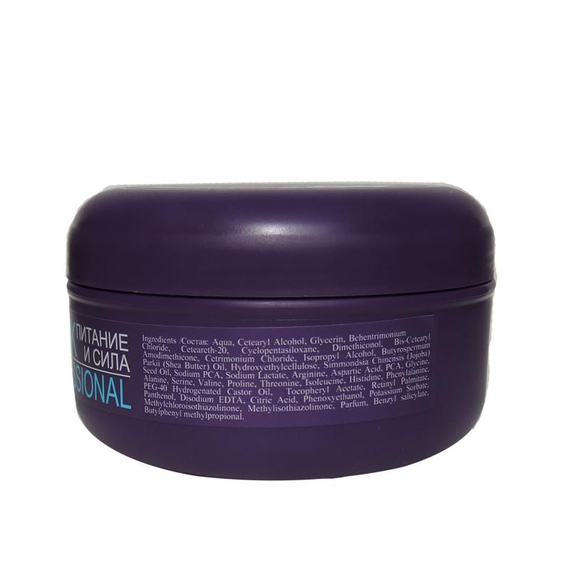 BIO&SPA Hair Mask Professional Therapy Intensive Nutrition 250 ml buy wholesale - company ООО