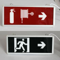 Rechargeable Emergency Light / Exit Light
