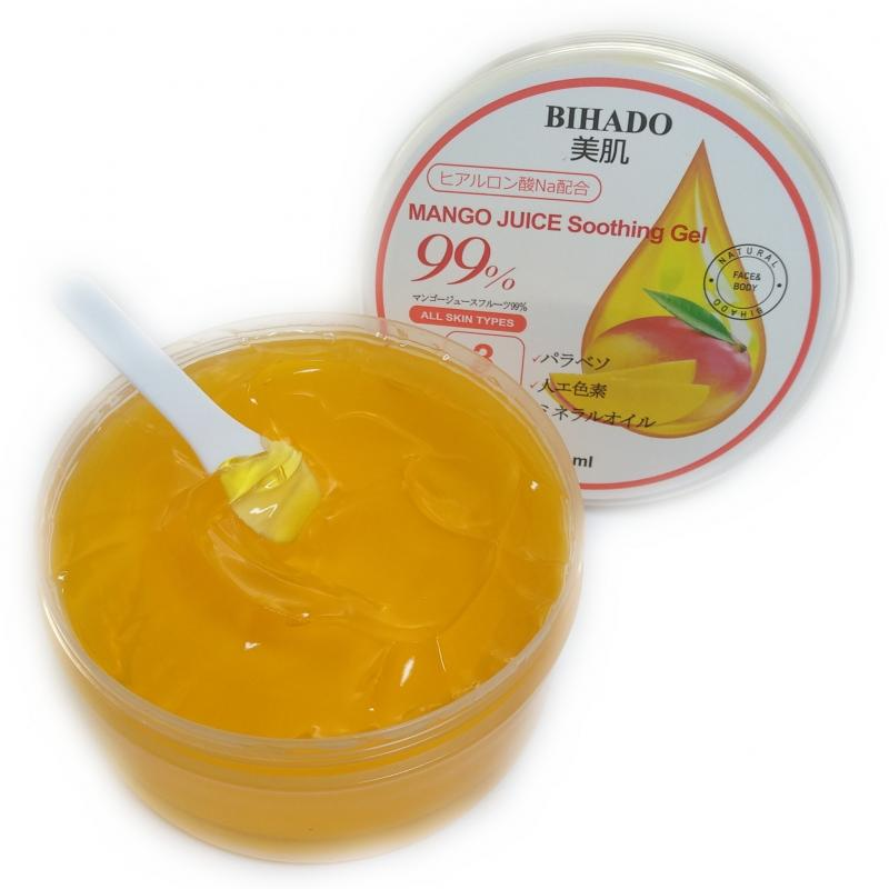 Face and Body Moisturizing Gel Mango Juice Soothing Gel