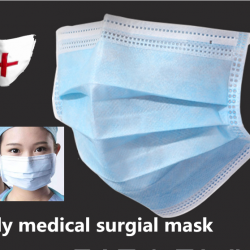 Disposable Medical Masks