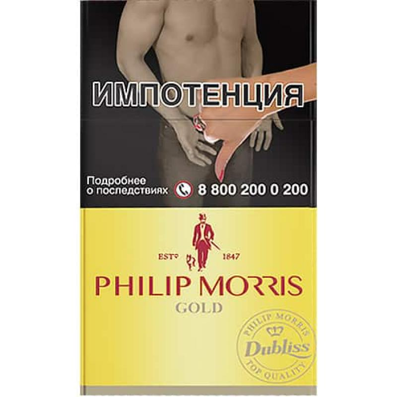 СИГАРЕТЫ PHILIP MORRIS GOLD