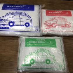 Plastic Car Covers (S, M, L Sizes)