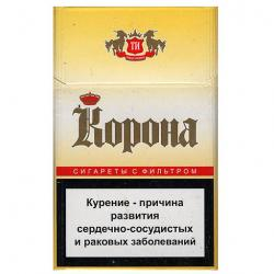 Crown Yellow Cigarettes