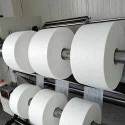 Meltblown Nonwoven Fabric‎