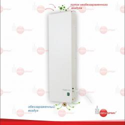 RCMS-60 Closed-Type Bactericidal Air Recirculator