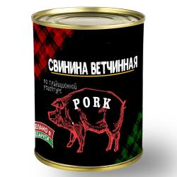 Canned Meat Pork Ham
